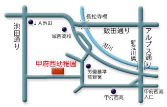 〒400-0064 甲府市下飯田2丁目8-15